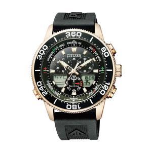 [シチズン]CITIZEN 腕時計 PROMASTER プロマスター  エコ・ドライブ マリンシリーズ ヨットタイマー JR4063-12E|ohmybox