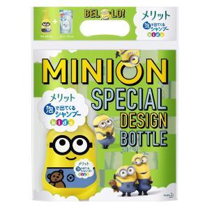 メリット 泡で出てくるシャンプー キッズ ミニオン スペシャルデザインボトル + つめかえ用セット ...