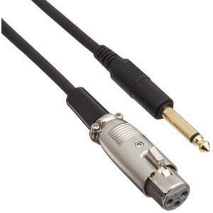 オーディオテクニカ マイクケーブル 3.0M  長さは3.0メートルです。     さまざまな接続機...