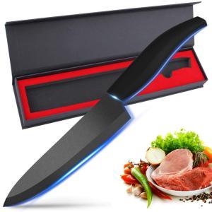VKING セラミック包丁 ナイフ 180mm 黒刃 セラミック 106gと超軽量 牛刀 両刃 包丁 万能包丁 切れ味抜群 錆びない 抗菌 清潔 抗酸化|ohmybox
