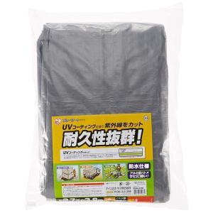 アイリスオーヤマ シルバーシート #4000 厚手 遮光ネット ブルーシート 防水 UVシート 紫外...