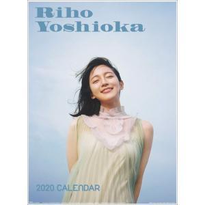 京女 吉岡里帆 2020年 女優カレンダー 壁掛け CL-176