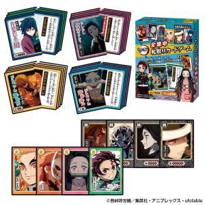 12月29日発売予定 鬼滅の刃 技・呼吸 名セリフに全集中 札取りカードゲーム 1人で 家族で遊べる