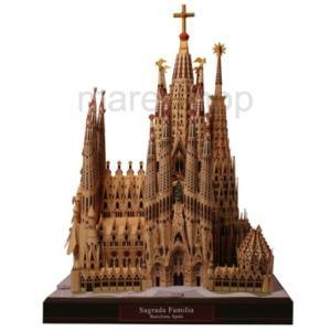 建物 ペーパークラフト サグラダファミリア DIY スペイン アーキテクチャ 3D クラフト紙 教育...