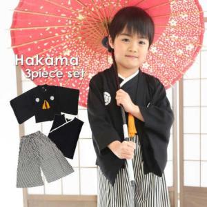 羽織袴3点セット 上下 男の子 晴れ着 100cm 110cm 120cm はかま フォーマル 七五...