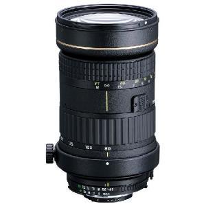カメラレンズ Tokina AT-X 840 D キャノン用/望遠レンズ/フード付き/トキナー製Canon