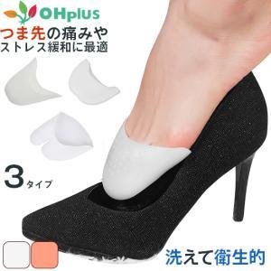 ソフトで快適な足先に。 足指全部を保護し、ストレスや痛みの緩和に役立ちます。  ■スリムタイプ つま...