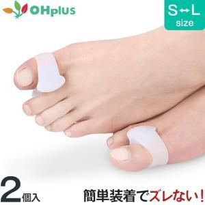 ズレずにしっかりフィット 外反母趾の方などが足指が接近している為に起こる衝撃を和らげストレスを軽減で...