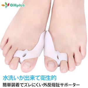 履く外反母趾サポート 外反母趾の方などが足指が接近している為に起こる 衝撃や靴などがあたった時の衝撃...