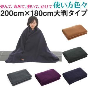 畳んで、丸めて、敷いて、かけて、1枚あるととても便利。 使い方は様々で、ボルスターやラグ・ブロックの...