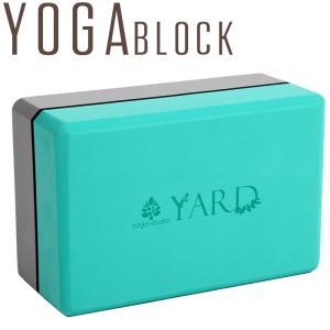 ポーズをサポートしてくれるヨガブロック 初心者や身体の硬い方などに特にオススメ! ブロックを使う事で...
