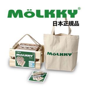 入荷待ち 7月下旬〜8月上旬頃出荷(日本正規品)TACTIC モルック MOLKKY / 2021日...