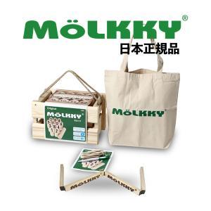 入荷待ち 7月下旬〜8月上旬頃出荷 モルッカーリ と TACTIC モルック MOLKKY / 20...