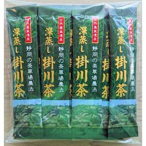粉末緑茶 パウダー パウダースティック パウダー茶 簡単 便利 スティック インフルエンザ対策  世...