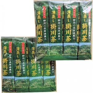 粉末緑茶 パウダー パウダーステック パウダー茶 簡単 便利 スティック インフルエンザ対策  送料...
