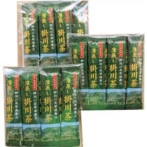 粉末緑茶 パウダー パウダースティック パウダー茶 簡単 便利 スティック インフルエンザ対策 送料...