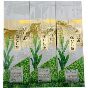 深蒸し茶 深蒸 掛川 掛川深蒸し煎茶 東山 煎茶 天然 緑茶 送料無料。  新茶の時期、ゴールデンウ...
