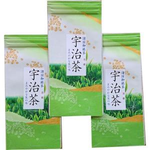宇治 宇治煎茶 煎茶 京都 送料無料 もともとは茶葉を煎出して飲む茶という意味からこの名前が付けられ...