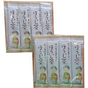 ほうじ茶 パウダー 簡単 便利 お得 粉末 粉末茶 スティック  送料無料  茶殻の心配もなく、簡単...