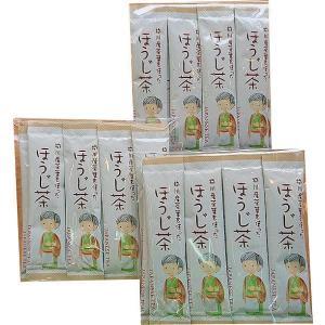 ほうじ茶 パウダー 簡単 便利 お得 粉末 粉末茶 スティック 送料無料  茶殻の心配もなく、簡単便...