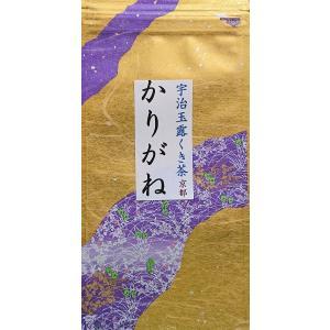 玉露茎茶 くき茶 かりがね 宇治 京都 送料無料  玉露や煎茶の製造工程で茎や葉脈などを選別したもの...