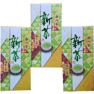 令和元年初摘み新茶です。新緑の香り 静岡新茶 100g 送料無料  深蒸し茶の名産地、静岡掛川。 そ...
