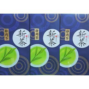 令和元年初摘み新茶です。新緑の香り 静岡新茶 100g 送料無料  静岡市の安部川、藁科川の上流、本...