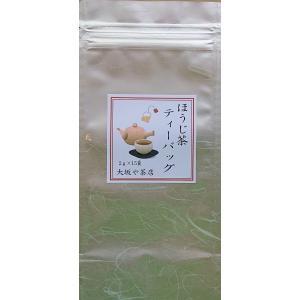 ほうじ茶 ティーバック 簡単 便利 送料無料  ご自宅で美味しいほうじ茶でほっと一息。  商品名 一...