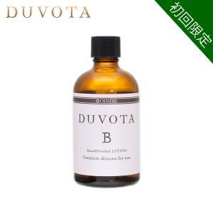 初回限定 毛穴 ふきとり 化粧水 DUVOTA ドゥボータ Bローション 洗顔 クレンジング 導入ブースト 角質ケア 敏感肌 おすすめ|ohsdie
