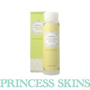 セラミド 化粧水 Princess Skins プリンセス スキンズ 潤う ボタニカル化粧水 オールインワン 保湿ローション 乾燥肌 敏感肌 キッズ 発表会 通常購入|ohsdie