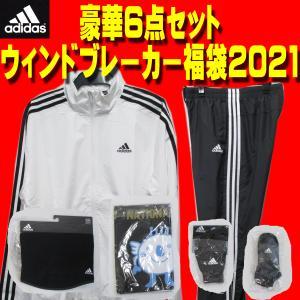 スポーツ 福袋2021/adidas アディダス/メンズ/裏起毛/ウィンドブレーカー上下他6点セット...