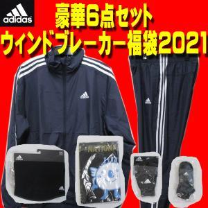スポーツ 福袋2021/adidas アディダス/メンズ/ウィンドブレーカー上下他6点セット/IXG...