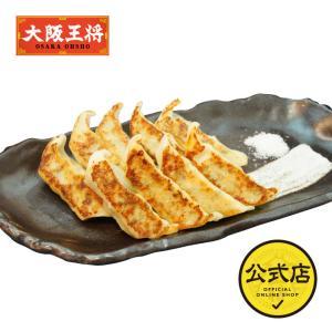 鶏しそ餃子 12個入(特製赤穂の塩付き)...