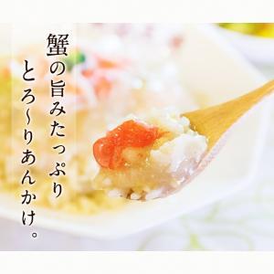 ≪電子レンジ調理≫【大阪王将】蟹(かに・カニ)あんかけチャーハン ohsho 03