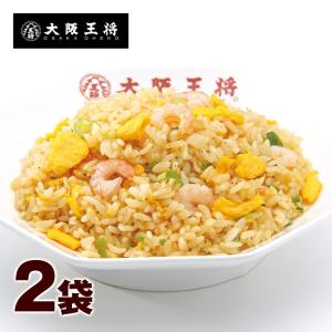 エビ塩炒飯(チャーハン)2袋入(220g×2)[...の商品画像