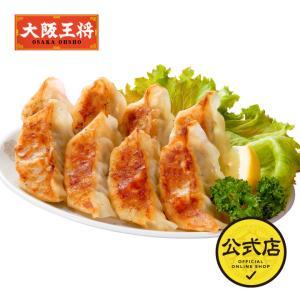 大阪王将ジャンボにら餃子15個(ジャンボ餃子・大きい・食べごたえ・ビッグ・BIG)