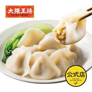 大阪王将ぷるもち水餃子15個(スープ餃子・餅・お...の商品画像