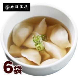 【送料無料】大阪王将ぷるもち水餃子まとめ買いセット6袋|ohsho