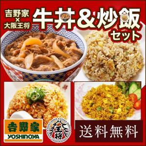 ●吉野家牛丼2食 名称:冷凍牛丼の具 内容量:(1食)135g 賞味期限: 製造日含む365日 特定...