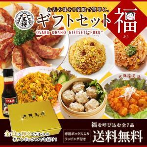 【送料無料】大阪王将ギフトセット「福」(ギフト・...の商品画像