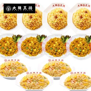 大阪王将 チャーハン3種12袋セット(エビ塩 炒め カレー各4袋)送料無料 母の日 父の日