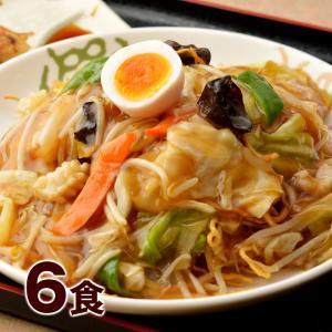 【送料無料】 上海焼きそば 3袋6食 【※メール便出荷】( 送料無料・焼きそば・やきそば )