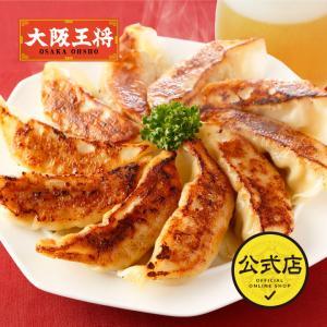 【大阪王将】 ジャンボ餃子10個 タレ付き (ぎょうざ ギョーザ) 冷凍食品 中華
