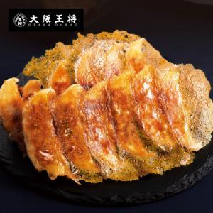 大阪王将 羽根つきスタミナ肉餃子 (餃子 ぎょうざ ギョーザ おつまみ) 油、水、フタいらずで完成♪...