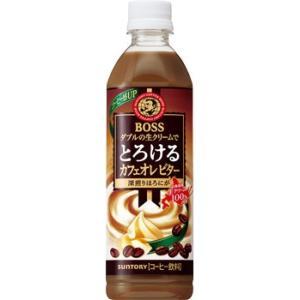 ご好評頂いている「ボス とろけるカフェオレ」の味わいをベースに、焦がし砂糖を使用し、深煎りコーヒーの...