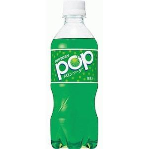 サントリー POPメロンソーダ 自動販売機用 430mlペットボトル×24本入