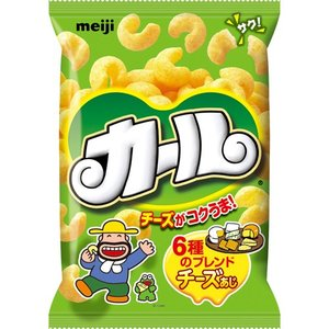 明治 カール チーズあじ 64g×10袋 (1ケース)