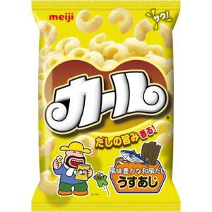 明治 カール うすあじ 68g×10袋 (1ケース)
