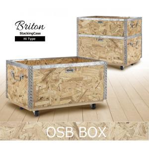 〔商品説明〕 男前インテリアの定番のOSB板を使用した収納ボックス。積み重ねができ、省スペースに収納...