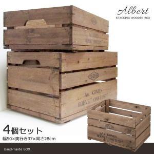 〔商品説明〕 使い込まれたような風合いに仕上げた天然木の木製ボックス。きれいな製材された家具や雑貨と...